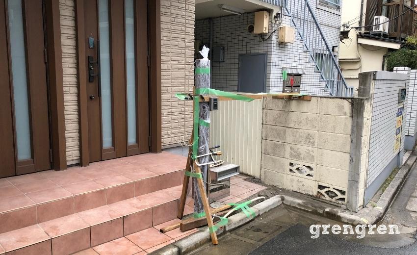 豊島区で施工している機能ポールの設置一日目の終わり