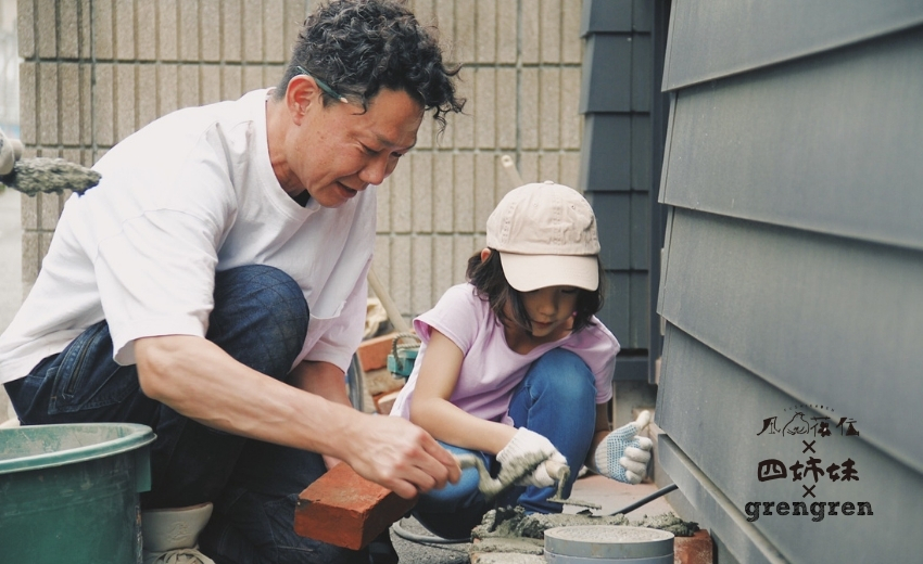 小さな職人が作業してくれるレンガ花壇の施工