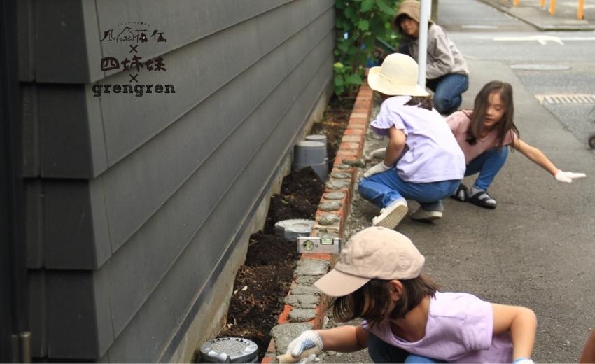 レンガ花壇をつくるためみんなでモルタルをのせれくれる職人さんたち