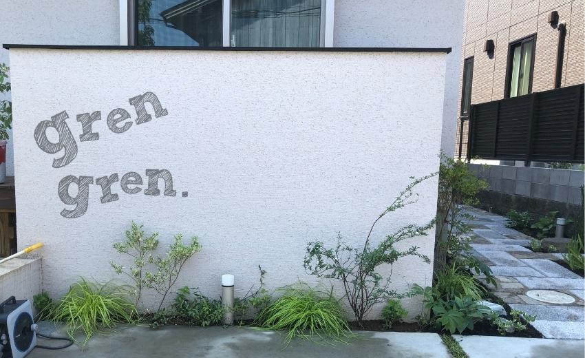 造園会社ぐりんぐりんが提案する和モダンのお庭づくり